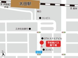 太田駅のバス停