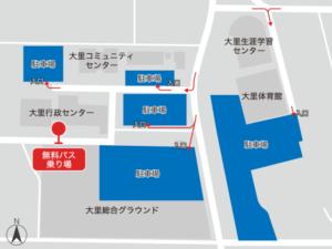 大里行政センター