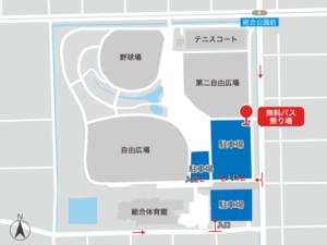 行田市総合公園