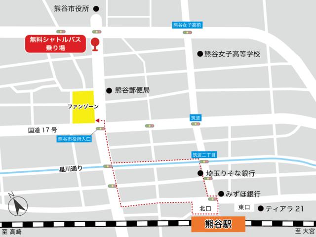 熊谷駅から熊谷ラグビー場へのアクセス方法