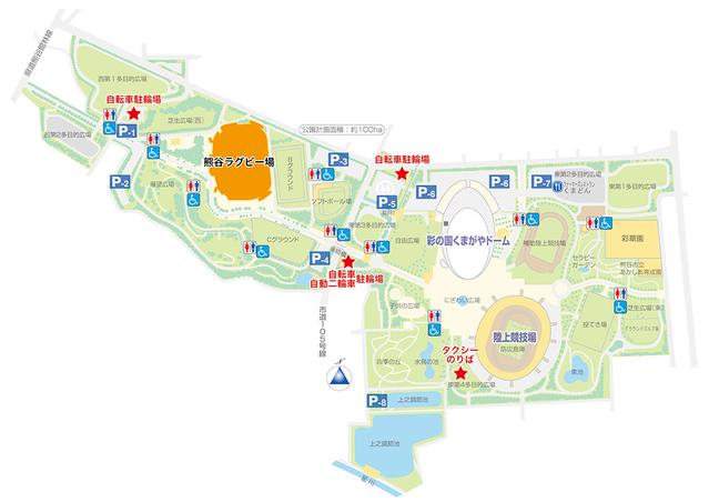 熊谷ラグビー場マップ