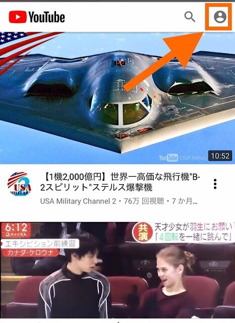 YouTuのチャンネル作成方法①