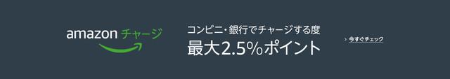 2.5%還元