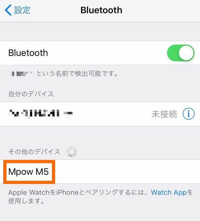 Mpowのペアリング