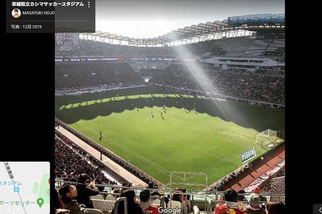 茨城カシマスタジアム